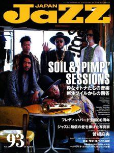 JazzJapan VOL.93