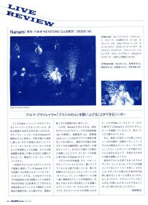 Nanami LIVE@KEYSTONE CLUB 東京・六本木