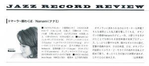 JazzJapan / Nanami Yabashi