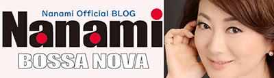 Nanami Website